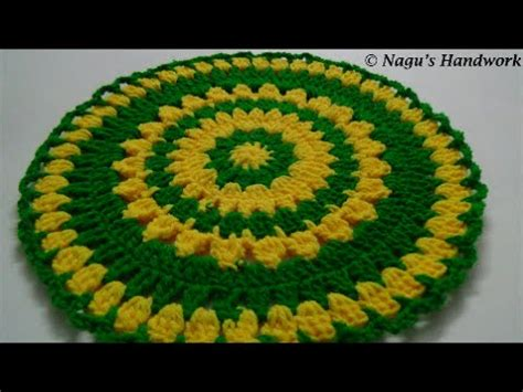 Yuotube Mat by Crochet Table Placemat Part 1 Of 2 Learn To Crochet In