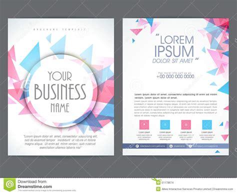 Brochure Or Flyer Design For Business Stock Illustration Image 51178674 Flyer Template Pages