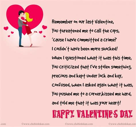 s day lyrics for husband valentines poems for him for your boyfriend or husband