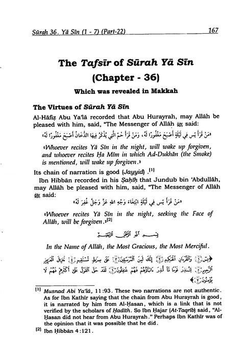 [PDF] Qur'an Tafsir Ibn Kathir Surah 36 (يس) Ya-Seen
