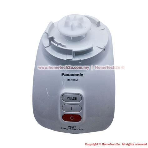 Juicer Panasonic Malaysia panasonic blender with mill with titanium micro