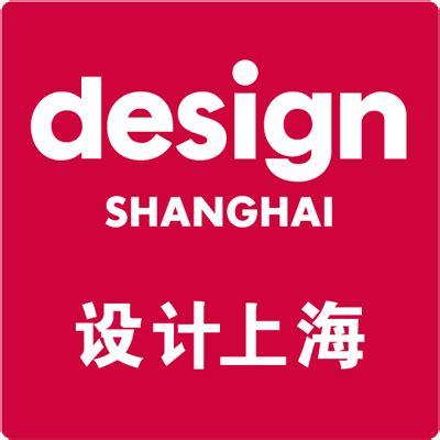 Home Design Shanghai