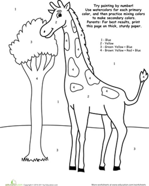 Watercolor Paint By Number Giraffe Worksheet Education Com Painting Sheets