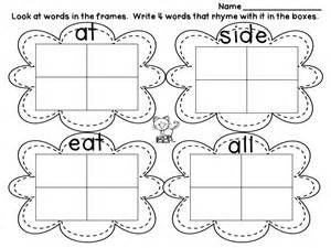 rhyming words worksheets for second grade first grade