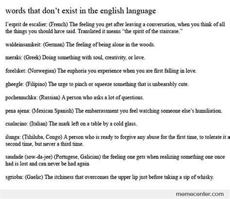 English Language Meme - words that don t exist in the english language by ben