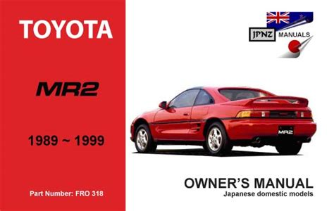 old car owners manuals 1993 toyota mr2 on board diagnostic system toyota mr2 car owners manual 1989 1999 sw20