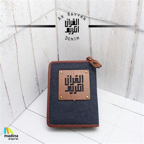 Al Quran Tajwid Arrayan Madina Grey alquran madina ar rayyan