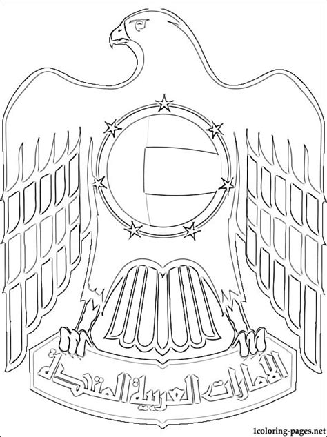 coloring pages uae flag united arab emirates coat of arms coloring page coloring
