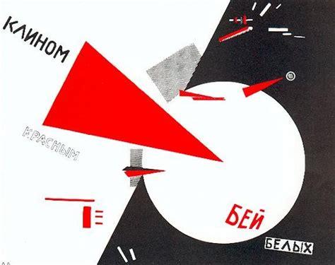 Hans Arp Artwork by El Lissitzky Sein Leben Moderne Kunst