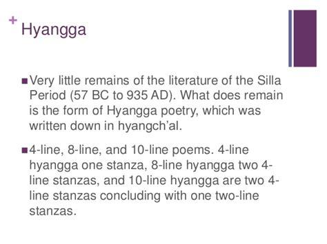 themes of korean literature korean literaturehistoryseoul