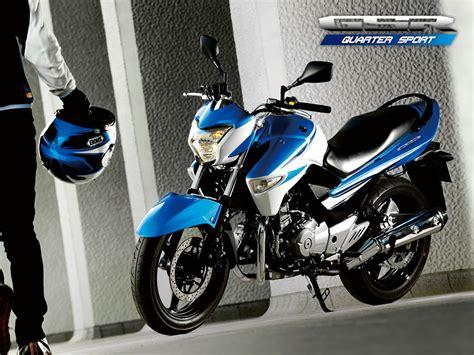 Suzuki Official Official Wallpaper Of Suzuki Gsr250