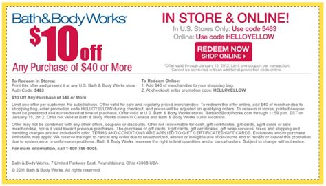 bed bath and body works coupon 2016 2017 best cars review