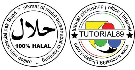 desain logo bulat cara membuat stempel berbentuk lingkaran dengan photoshop