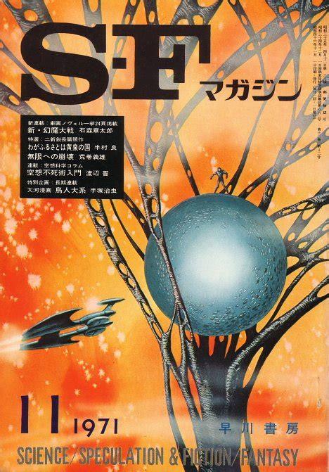 imagenes retro futuristas ilustraciones retro futuristas que alg 250 n d 237 a quiz 225 s se