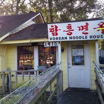 korean noodle house korean noodle house 419 photos korean spring branch houston tx reviews yelp