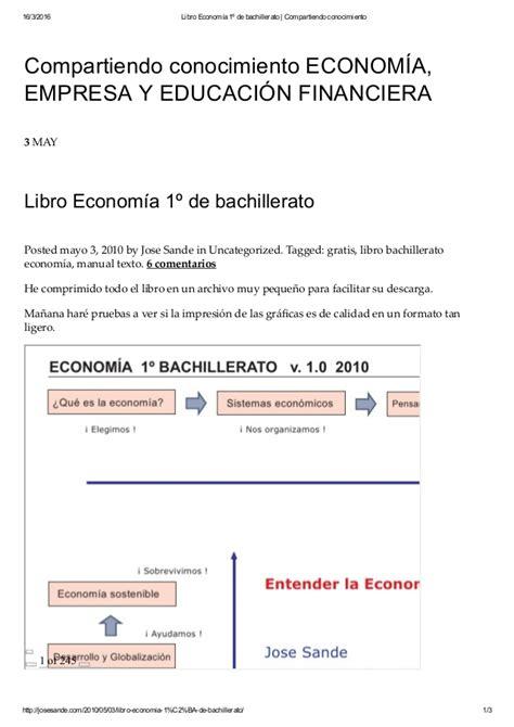 libro savia economa 1 bachillerato libro econom 237 a 1 186 de bachillerato compartiendo conocimiento