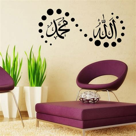 Muslim Home Decor Islamic Wall Stickers Quotes Muslim Arabic Home Decorations Bedroom Mosque Vinyl Decals God