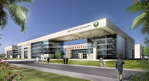 design center engineering consultants ahmed almazrouei group civil defence hq uae