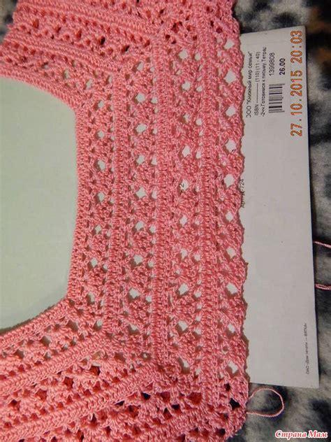 1000 imagens sobre croche no pinterest 1000 imagens sobre vestu 225 rio para criancas no pinterest