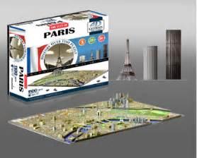 4d Puzzle Black With 3d Detail 4d cityscape time puzzle home