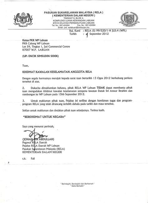 Contoh Surat Lamaran Yang Dijual Tempat Fotokopy by Uncategorized Pkr Cabang Labuan Page 5