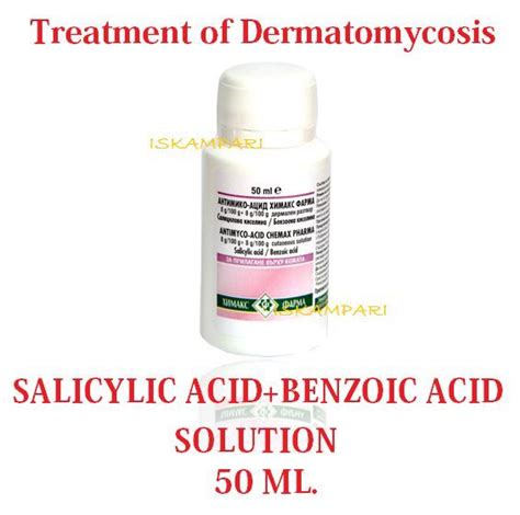 salicylic acid shoo for african american hair salicylic acid benzoic acid solution 50 ml
