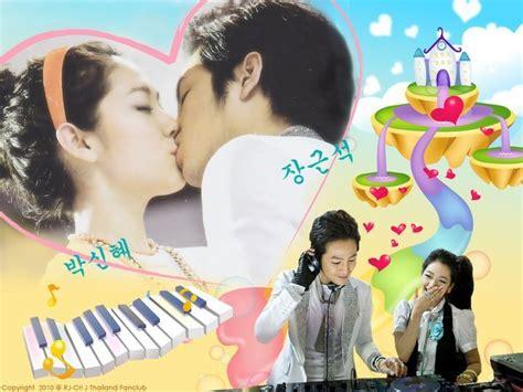 theme song you re beautiful korean drama you re beautiful