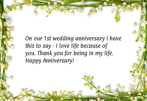 1st Wedding Anniversary Quotes For My by 1st Wedding Anniversary Quotes For My Husband Www Imgkid