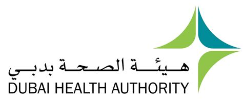 dubai health authority medical fitness section october 2012 the nursing hub