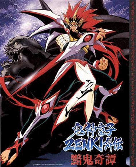 Serial Anime Legend Of Zenki zenki page