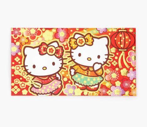 hello new year envelopes hello 8 pack envelope mimmy sanrio office