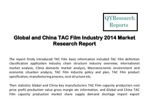 china film market 2014 global and china tac film industry 2014 market size share