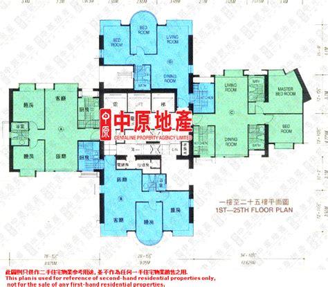 tregunter tower 3 floor plan centadata tower 3 hillsborough court