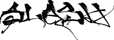 Slash's Logo by Luiscotsuki3 on DeviantArt