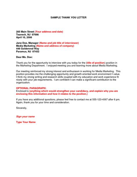 Experience Letter Free thank you letters after an internship experience 28