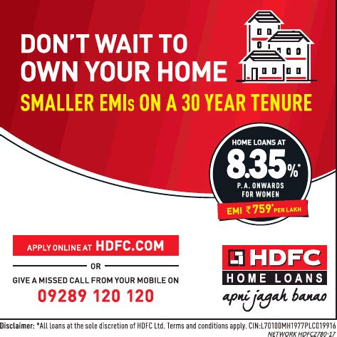 hdfc home loans   wait    home ad advert