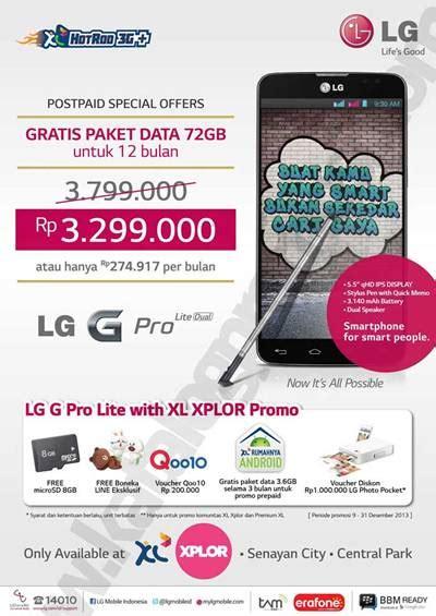 Harga Innisfree Di Senayan City lg g pro lite dual postpaid special offers di xl xplor