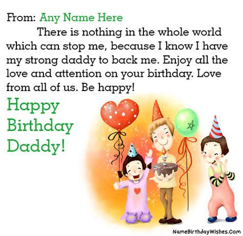 happy birthday papa design happy birthday papa images with name and photo