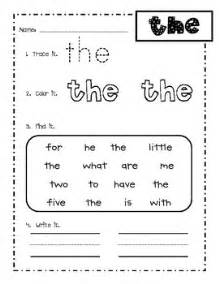 first grade fry words 1 25 sight word practice worksheets