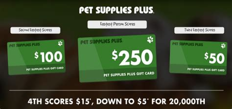 Pet Supplies Sweepstakes - thrifty momma ramblings free pet supplies gift card giveaway