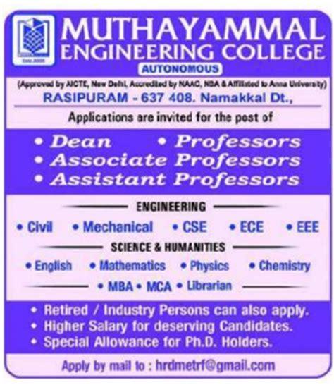 Engineering Plus Mba Salary by Muthayammal Engineering College Namakkal Wanted Teaching