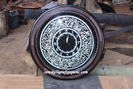 Hiasan Jam Dinding Kaligrafi Set Ayat Kursi Dan Allah Muhammad jam kaligrafi dari foil prada seni kaligrafi ukir jepara