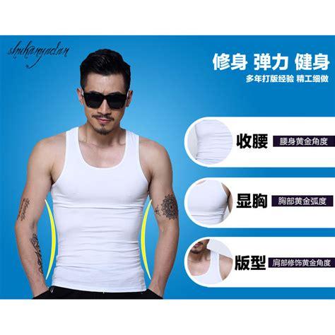 Singlet Pria Bergambar Warna Kd148 singlet pria undershirt vest size l gray jakartanotebook