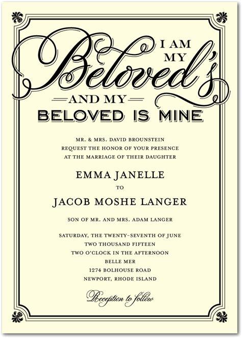 wedding invitation wording uk etiquette wedding invitation wording amulette jewelry