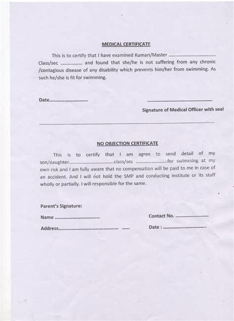 noc certificate format scribd india