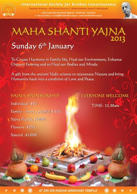 Bhuta Yajna By Hare Krishna the hare krishna movement new zealand maha shanti yajna