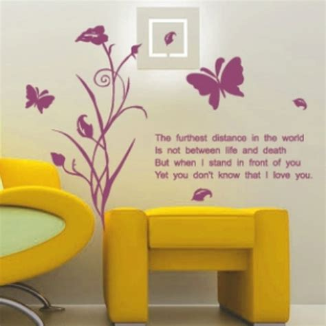 removeable wall stickers vinyl removable plants wall quotes wallpaper wall stickers decals the distance in the