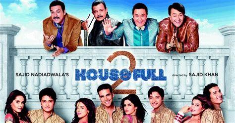 download film q desire 2012 housefull 2 2012 download mobile hindi movies in avi