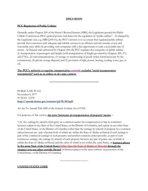 hawaii utilities commission intrastate air cargo regulation