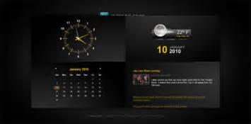Inrumor screen saver download